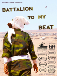 Battalion to my beat