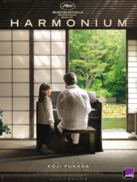 Harmonium
